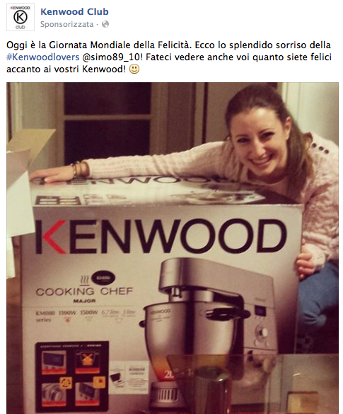 Kenwood Real Time MArketing